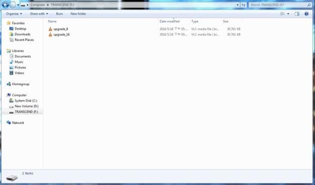 Hướng dẫn xử lý ĐẦU GHI AVTECH TREO LOGO VÀ ĐỔI IP 4.7-min